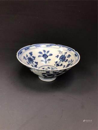 "China, Blue And White ""Lotus Scroll""Tea Bowl, Yongle"