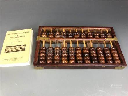 """Lotus Brand"" Huali Wood Abacus"