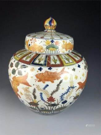 China, Ming Style, Wucai Bottle And Cover, Jiajing