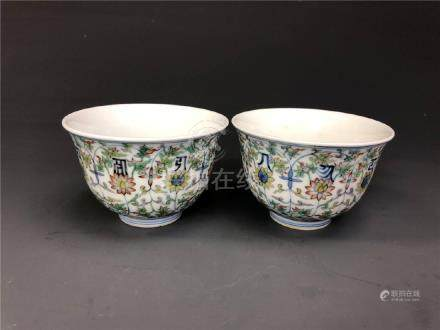 China, A Pair Of Blue And White Contrasting Color