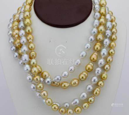 "9mm-12mm South Sea Baroque Pearl 74"" Necklace"