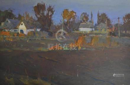 Rural landscape, authentic painting original, Ukrainian