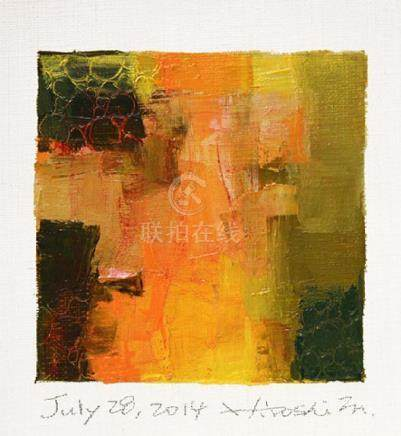 July 28, 2014 - Original Abstract Oil Painting - 9x9