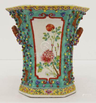 Chinese Export Jiaqing Porcelain Bough Pot 9''x9''.