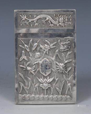 A Chinese silver rectangular visiting card case,