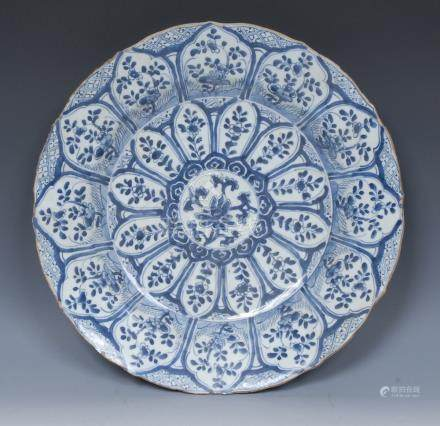 A 17th century Chinese shaped circular blue and white 'Mohhaedan' charger,