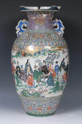 A Chinese ovoid vase, decorated in colours with a continuous scene, with elders,
