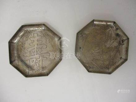 A pair of Chinese silver octagonal dishes by Suikee, engraved with characters and sprouting