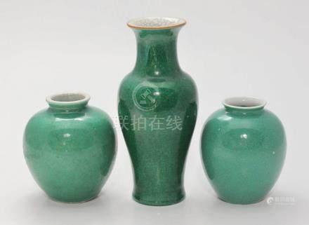 A Chinese porcelain vase of ovoid form with green crackle-glaze, with underglaze cobalt blue K'ang