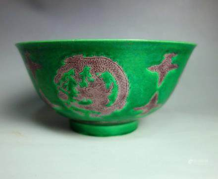 A GREEN GROUND 'DRAGON' BOWL, DAOGUANG MARK