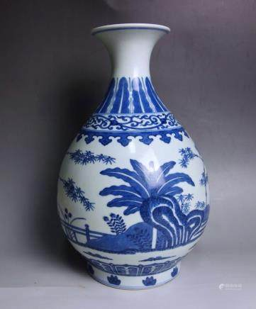 A BLUE AND WHITE MEIPING VASE, GUANGXU MARK