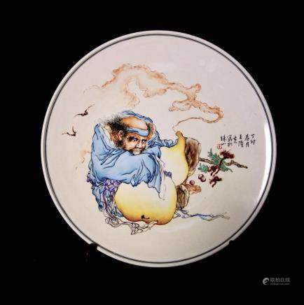 A FAMILLE ROSE DISPLAY PLATE, WANGLONG FU