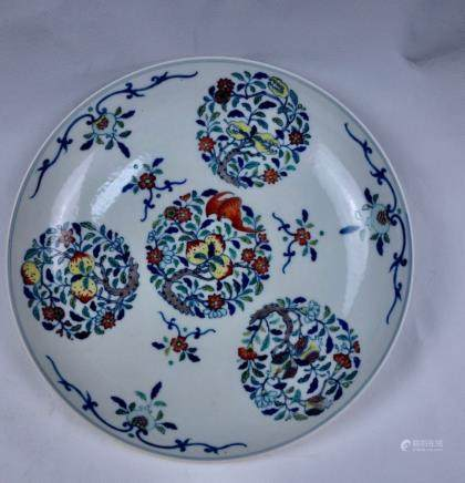 A FAMILLE ROSE PLATE,JIAQING MARK