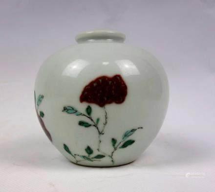 A FAMILLE ROSE JAR, KANGXI MAKR
