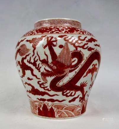 A RED GALZE 'DRAGON' JAR, JIAJING MARK