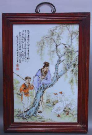 A FAMILLE ROSE PLAQUE, WANGQI