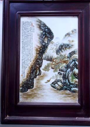 A FAMILLE ROSE LANDSCAPE PLAQUE, YU ZHUQING