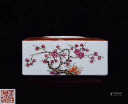 A FAMILLE-ROSE FLORAL PATTERN BRUSH WASHER