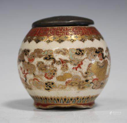 A Japanese Satsuma earthenware globular pot with metal cover, Meiji period, the body painted and