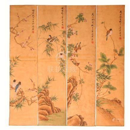 A Set Chinese Watercolour on Xuan Paper Painting