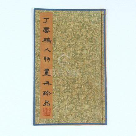 Chinese Watercolour on Xuan Paper Figures Painting Book