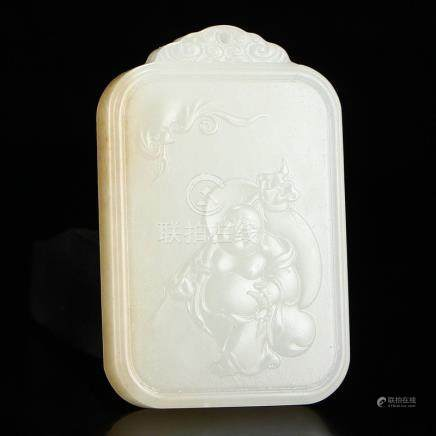 Chinese Natural Hetian Jade Pendant - Laughing Buddha