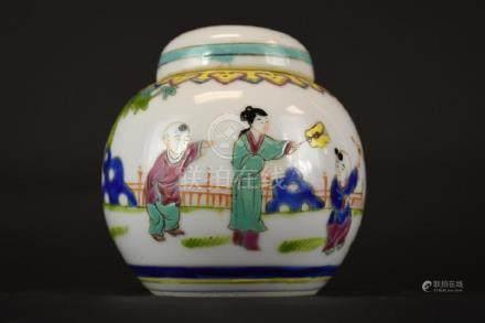 Chinese Wucai Glaze Porcelain Jar