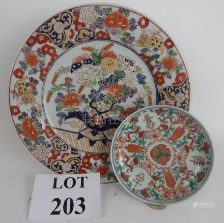A Chinese Imari palette porcelain plate, bearing character marks, 27 cm diameter,