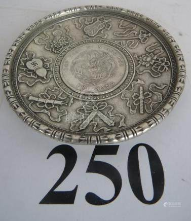 A Chinese period-style white-metal dish inset with a coin '34th Year of Kuang Hsu',