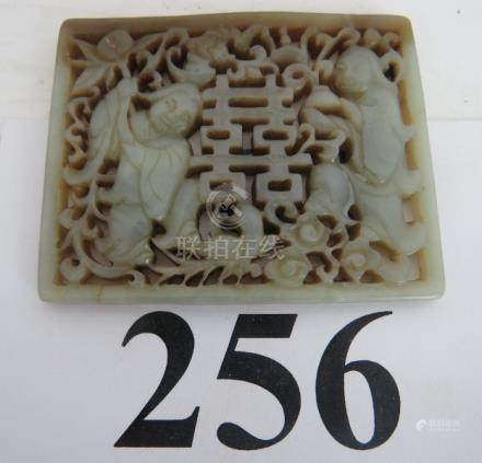 A Chinese period-style jade plaque, probably, modern, pierced and carved with two female figures, 7.