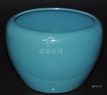 A Song Ru Type pale blue glaze Jar