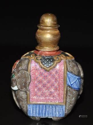 A Qing Dynasty Daoguang Enamel Porcelain snuff  bottle