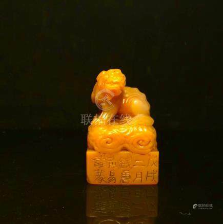 A BEAST SHAPED TIANHUANG SOAPSTONE SEAL