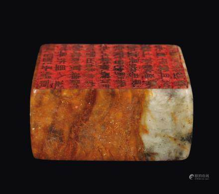 A white and russet jade squared seal, China, Qing Dynasty, 19th century