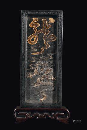 An ink plaque with dragon and inscriptions, China, Qing Dynasty, 19th century
