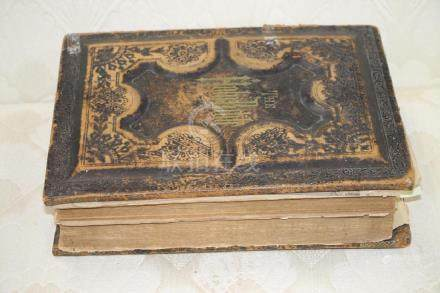 Antique 1882 Holy Bible