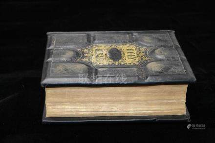 Antique 1881 Bible w/ Leather cover