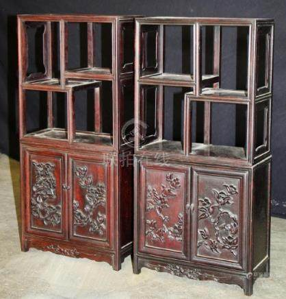 Pair of Rosewood Small Curio Chests