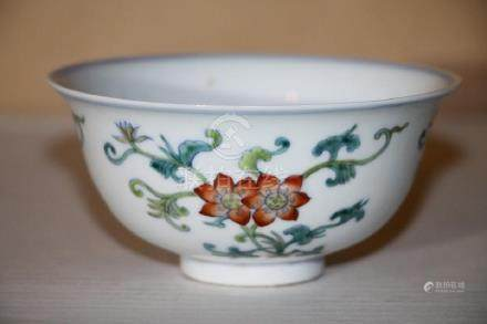 Chiense Porcelain Bowl-Guang Xu Period