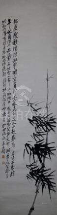 Chinese Scroll Painting - Bamboo - Wu Chang Shuo