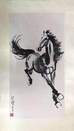 XUBEIHONG <RUNNING HORSE>