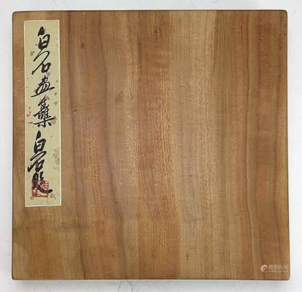 QIBAISHI <BAISHI PAINTING ALBUM>