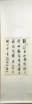 """QI GONG """"ZUI HOU FANG ZHI"""" CALLIGRAPHY"""