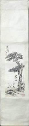 """ZHANG DAQIAN """"LIN SHI TAO SHAN SHUI CE ZI"""""""