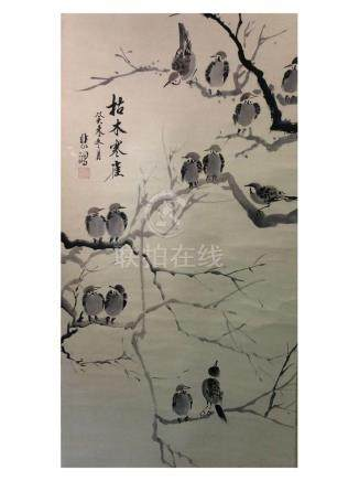 Chinese hand painted hanging scroll.