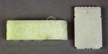 (lot of 2) Chinese jade rectangular jade plaque, with a child mounted on an elephant, reversed by