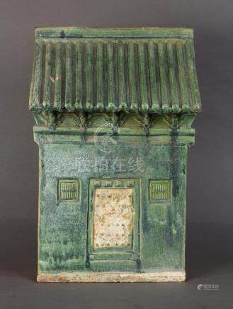 Chinese Ming green glazed ceramic model of a house, with an unglazed front door flanked by