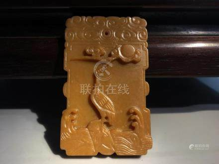 Antique yellow Jade Plaque