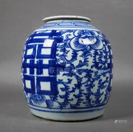 Old Chinese Blue & White Porcelain Ginger Jar