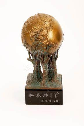 A COPPER SCULPTURE 'CARRYING HOPE' SIGNED BY YUAN XIKUN (194